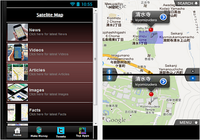 Satelite Map Android pour mac
